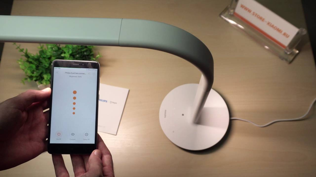xiaomi philips eyecare smart lamp 2 review
