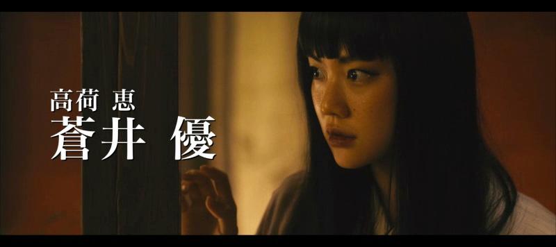 rurouni kenshin live action review