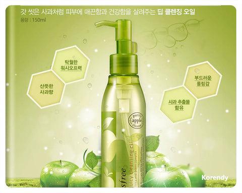 innisfree apple juicy cleansing oil review